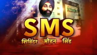 Special Report: Arabpati Jo Chale Adhyatma Ki Rah...
