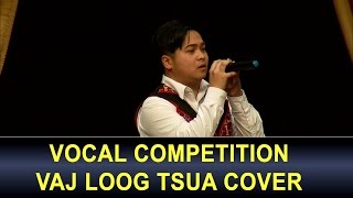 3 HMONG NEWS: Day 2. One of the best Vajloog Tsua covers so far (Vocal Competition).