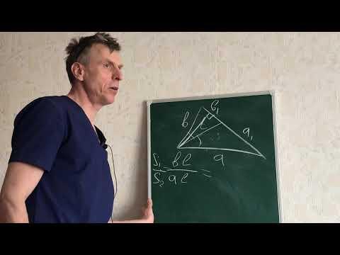 Секретная формула биссектрисы треугольника плюс Задача из экзамена 9 класс
