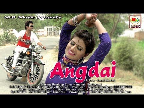 Angdai   अंगड़ाई    latest haryanvi dj song 2018   himanshi goshwami    Pradeep Sonu    ishant  Rahi