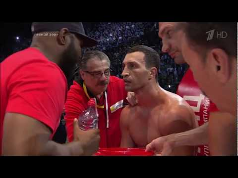Wladimir Klitschko vs Alexander Povetkin | 2013-10-05