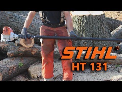 Высоторез STIHL HT 131