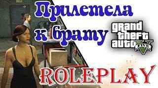 GTA 5 HARD RP / Amazing RP 2 / 1 сезон