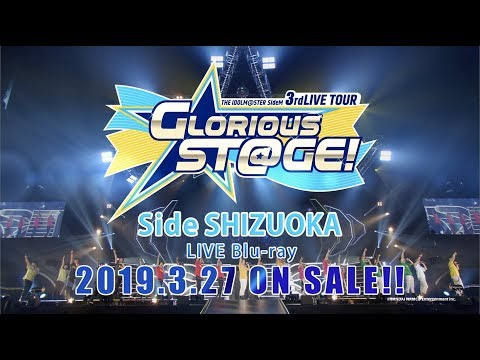 THE IDOLM@STER SideM 3rdLIVE TOUR ~GLORIOUS ST@GE!~ LIVE Blu-ray Side SHIZUOKA ダイジェスト映像