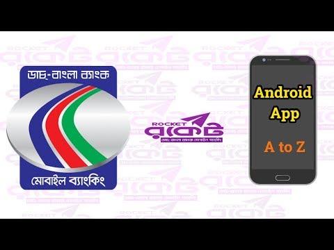 রকেট | Dutch Bangla Bank Mobile Banking Rocket App