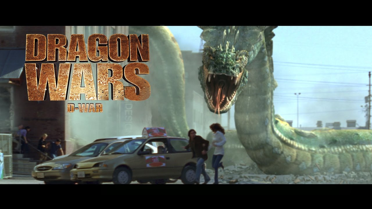 Download Dragon Wars - D-WAR
