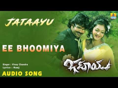 Jataayu - Ee Bhoomiya | Audio Song | Raaj, Surabhi