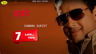 "Fukrey Sandhu Surjit "" Brand New Song "" [ Official Video ] 2014 - Anand Music"