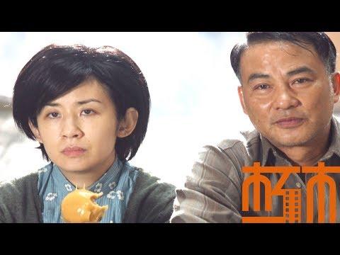 香港十年以来评价最高的电影《岁月神偷》献给每一位负重前行的人