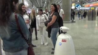 Гость из будущего: робот Борис в аэропорту Пулково