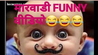 new comedy video very funny😂😂😂