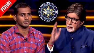 KBC Promo 13 - Sahil EMBARRASSES Amitabh Bachchan By Asking Weird Questions About Taapsee Pannu