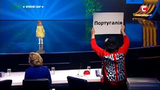 Арина Шугалевич -2 х летняя девочка - Знаток Прапоров 'Україна має талант-8'.Діти [07.05.2016]