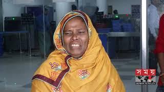 সৌদি থেকে নাজমা ফিরলো ঠিকি, তবে...| Somoy TV
