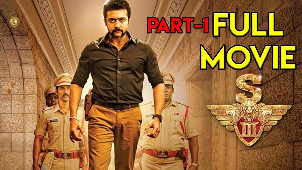 Download Singam 3 Movie (Part - 1) | Surya, Anushka, Shruti Hassan