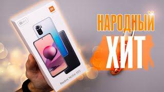 Redmi Note 10S - Народный Хит от Xiaomi! Хороший смартфон без лишнего маркетинга!