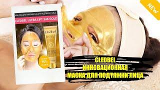 Какие маски для лица в домашних условиях
