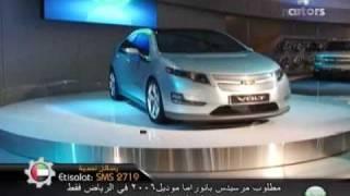CTS V Coupe - The 10th Dubai International Motorshow - Motorshow - Part 3/4