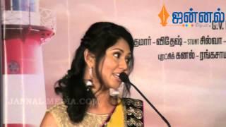 Kaaval Movie Audio Launch   Vimal Samuthrakani  Nagendran