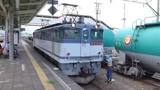 【EF210/EF65】高崎線 倉賀野 貨物列車 ⑮ 入換・着発【DE10】