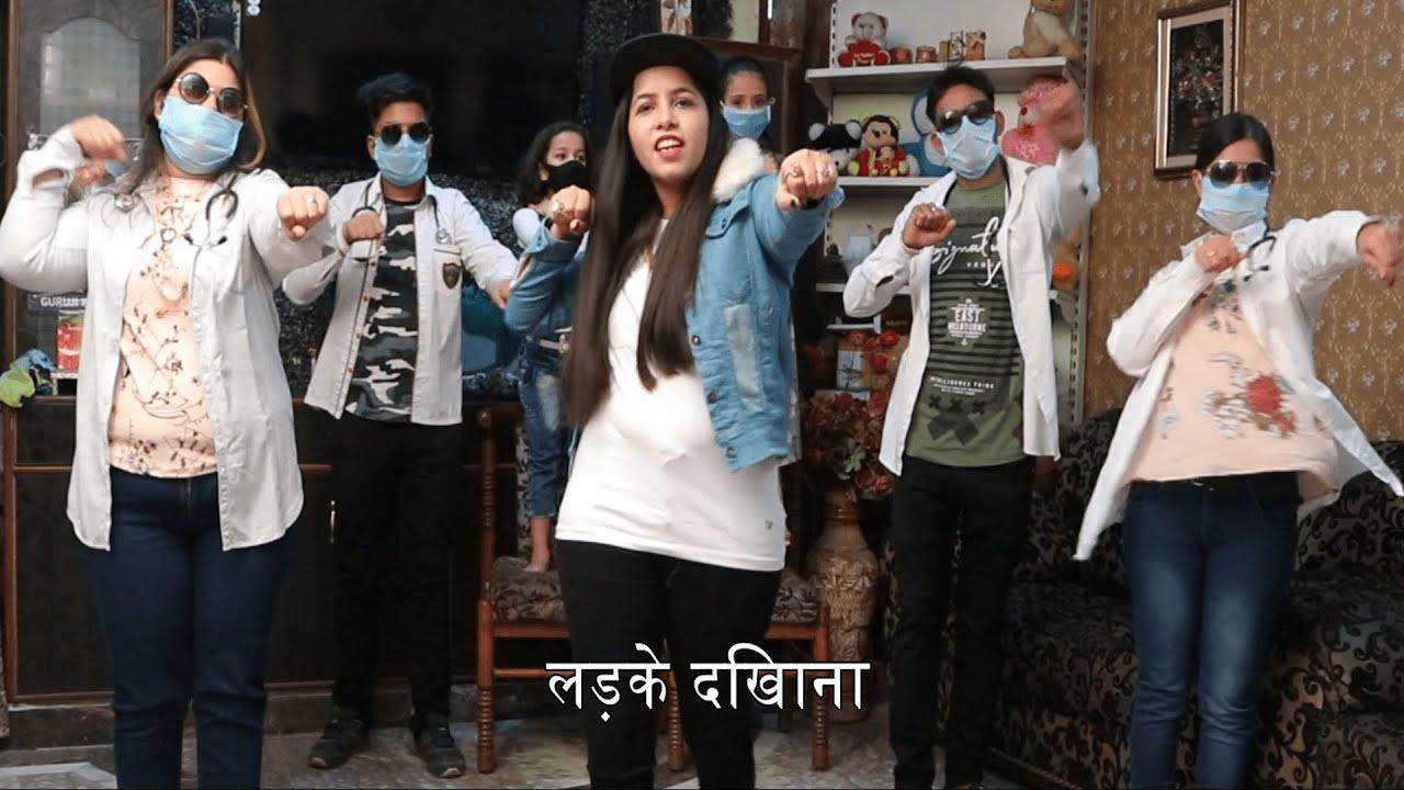 Dhinchak Pooja - Hoga Na Corona