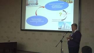 видео Важенин А.Г. Обществознание