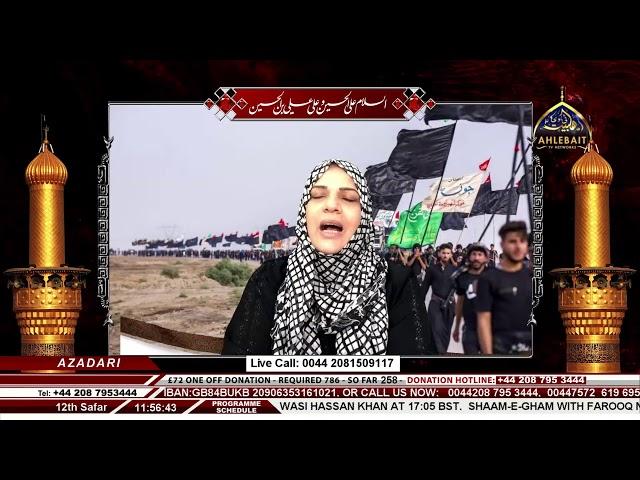🔴 LIVE - Safina-E-Nijat With Farah Kazmi & Zakira Syeda Zahra Zaidi I Ahlebait TV I 12th Safar 1443