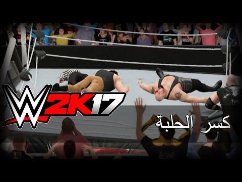 WWE2K17 - بيغ شو ضد براون سترومان من سيكسر الحلبة ؟؟ Hqdefault