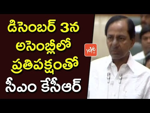 CM KCR Speak about Backward Class BC | Question Hour | Telangana Assembly 2017 | YOYO TV Channel
