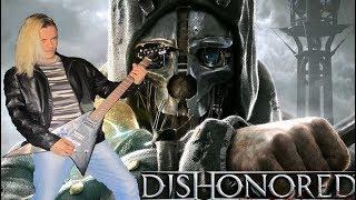 Dishonored Песня