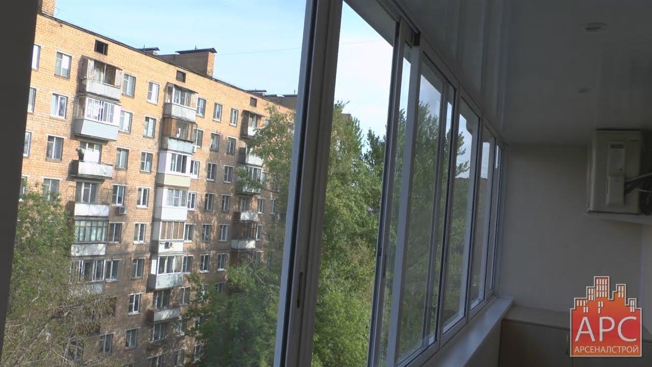 Технология ремонта и остекления балкона алюминиевыми ок... d.