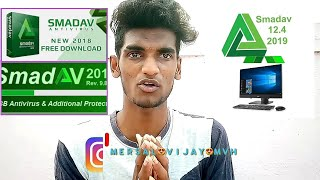 Download Lagu How to you Computer. PC Smadav😍Antivirus Best life time 2019 Software👌IN tamil Full Review 🔰🔰🔰 mp3