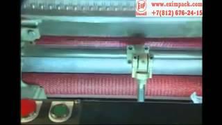 Машина для производства вязаных мешков сетки для упаковки овощей(Производительность: 4 000 000 мешков в год. Эксклюзивный поставщик ООО