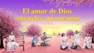 La mejor canción cristiana del mundo | El amor de Dios envuelve mi corazón