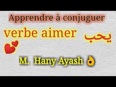 Les verbes en français تصريفات الافعال