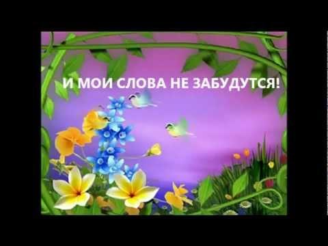Галина,с Днем Рождения!.wmv