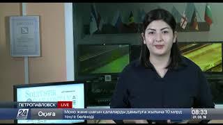 как отдохнут казахстанцы в 2020 году
