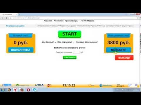 Казино игрун бесплатно играть без регистрации игры в казино по интернету