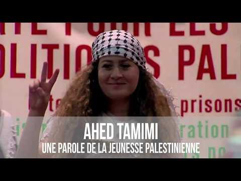 Ahed Tamimi - une parole de la jeunesse palestinienne  via @YouTube - FestivalFocus