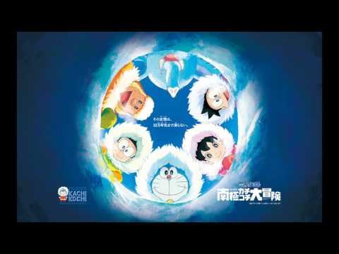 Eiga Doraemon: Nobita no Nankyoku Kachi Kochi Daibōke Ending/Ost - Full ED version