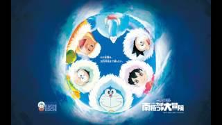 Gambar cover Eiga Doraemon: Nobita no Nankyoku Kachi Kochi Daibōke Ending/Ost - Full ED version