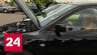 В России изменились правила регистрации автомобилей - Россия 24