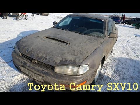 Обзор Toyota Camry SXV10 - Валящая старуха