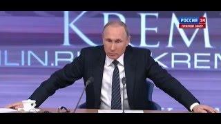 Путин о Турции и об отношениях с турецким руководством