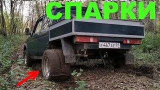 видео: Сдвоенные колеса как у газели на Ниву. Спарки на цепях. Поедет на оффроаде?