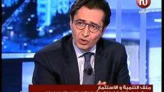 محمد الفاضل عبد الكافي : بعض الشركات الأجنبية ستعود للإستثمار في تونس
