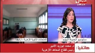 بالفيديو| ضبط ابن مدير أمن الفيوم أثناء محاولته الغش