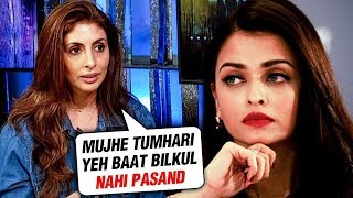 Aishwarya Rai Bachchan की इस हरकत से नफरत है ननद Shweta Bachchan