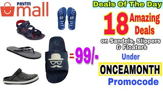 Hurry! 18 Amazing Deals on Floaters, Sandels, Slippers Under ONCEAMONTH Promocode.