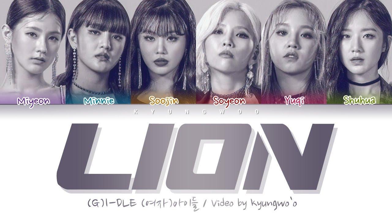 Download (G)I-DLE - LION (Color Coded Lyrics Eng/Rom/Han/가사)